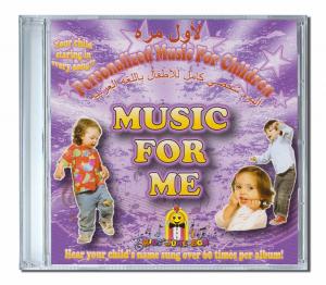 Chansons personnalisées en Arabe pour les enfants