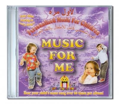 CD de musique personnalisée arabe