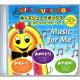 CD personnalisé en Japonais avec le prénom de l'enfant