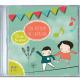 CD personnalisé avec le prénom de l'enfant Ma Musique pour moi