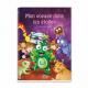 Livre personnalisé sur les planètes et aider l'apprentissage des enfants