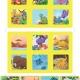 Planche dinosaures du jeu loto à imprimer