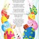 poème personnalisé sur le lapin de Pâques